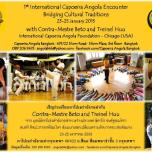 Capoeira Angola Workshop - CM Beto and T Huu FINAL (2)