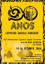 2nd Capoeira Angola Encounter