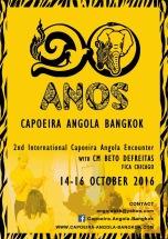 2nd Capoeira Angola Encounter