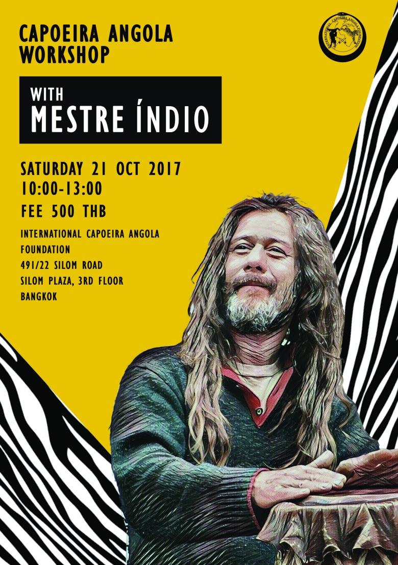 indio-flyer-2017