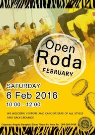 February 2016 Monthly Roda